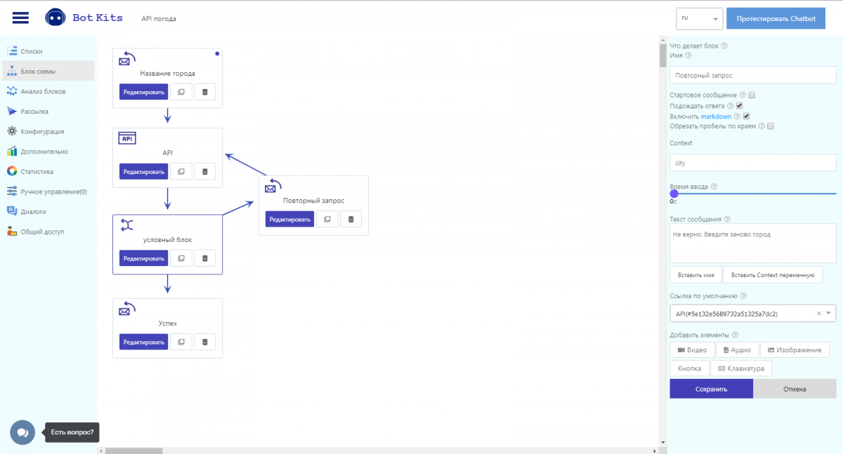 Блок API 9